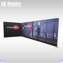 20ft*10ft Booth Size Straight Shape Portable Tension Fabric Display Stand With Full Color Advertising Printed Banner(Optional)