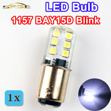 Auto LED Bulb S25 1157 BAY15D Blink 2835SMD Silicone Shell 12 Chips Cold White Color Car Light Lamp