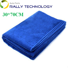 10 pcs/lot 30G BLUE COLOR 30*70CM Microfiber car cleaning products cloth wash towel dust tools washer auto supplies accessories