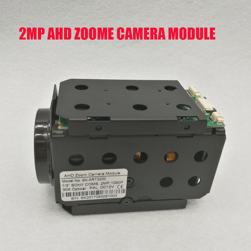 Free shipping 2MP AHD 30x Optical Auto Focus Digital CCTV Security PTZ Speed Dome Camera Zoom Module 3.3~99mm Lens