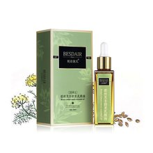 BESTYLE Old Version Beauty Breast Enlargement Essential Oil Breast Care Bust Up Massage Essential Oil 30ML Top Quality(China)