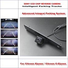 Backup Rear Reverse Camera For Citroen Elysee / Citroen C-Elysee 2014 2015 HD 860 Pixels 580 TV Lines Intelligent Parking Tracks(China)
