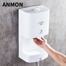 Induction Type Wall-mounted Alcohol Adjustable Auto Spray Hand Sterilizer Machine Disinfection Sterilization Hand Cleaner Dryer(China)
