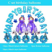 free shipping 30pcs/lot princess Rapunzel balloon Mylar Foil Balloons Princess for child birthday decoration kids toys birthday