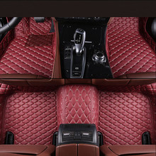 Auto Floor Mats For LEXUS ES250 ES300h ES350 2013.2014 Foot Carpets Car Step Mats High Quality Embroidery Leather Mats(China)