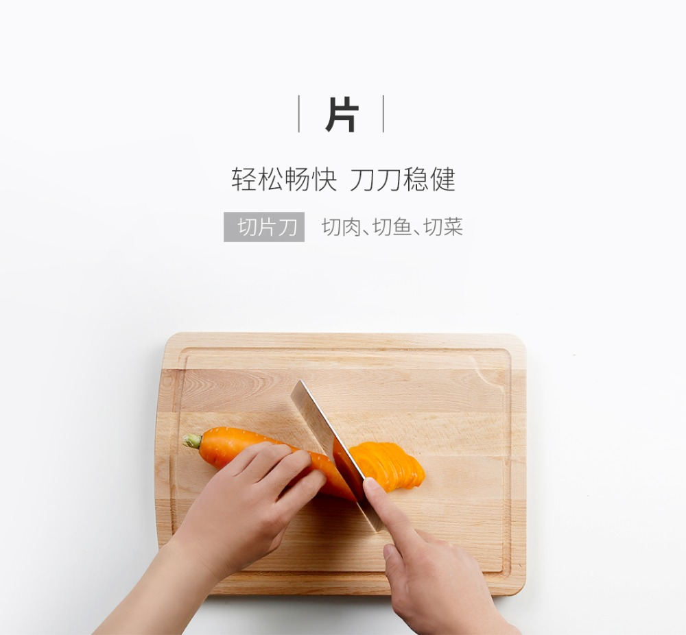Xiaomi Original Knife (17)