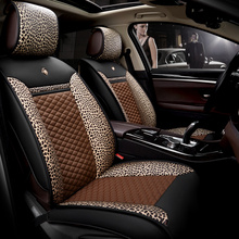 New brand fashion women sex leopard print auto seat covers for car microfiber leather universal fit car driver cushions L1605(China)