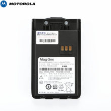 MOTOROLA walkie talkie original lithium battery for magone A1D/A2D/A5D/Q5/Q9/Q11 Li-ion(China)