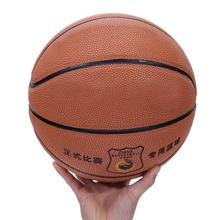 Hygroscopic NO. 7 Basketball Body Training elasticity Basketball Ballon De Basketball Training Equipment With Free Air Pump(China)