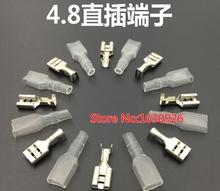 Free shipping 100pcs/lot 4.8 insert the plug spring sheathed wire terminal connector cold pressed terminal