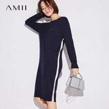 Buy Amii Minimalist Casual Women Dress 2017 Crewneck Stripes Knee High Long Sleeve Dresses for $51.65 in AliExpress store