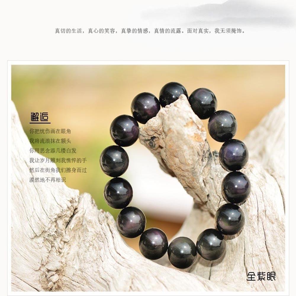 Natural Rainbow Light Crystal Beads Bracelet 8 10 12 mm Fashion Cadeau