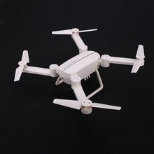 Free Shipping Quadcopter Aerial Camera Photography Drone Night Sight Video Photo HD Folding