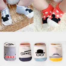 Hot!!! 2017 Super Cute Baby Socks Summer Cotton Cute Non-slip Boys Girls Newborn Infant Bebe Cartoon Soft Floor Wear