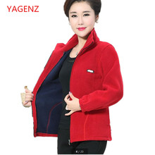 Cheap clothes china Middle-aged women's clothing Spring/autumn coat Large size Women tops New product Pure color coat K2922(China)