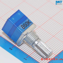 50Pcs 50K Ohm B-Type Linear Metal Shaft Rotary Switch Potentiometer Trimmer,Variable Resistor, With Washer & Nuts(China)