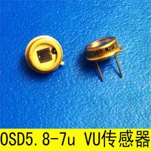 OSD5.8-7 u UV ultraviolet - receiving -(China)