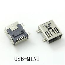 10PCS Mini USB SMD 5 Pin Female Mini B Socket Connector Plug