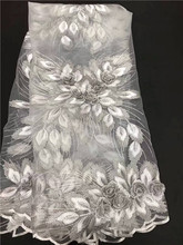 2017 Modern design white French lace African embroidery 3D tulle lace fabric for clothes 5 yards(China)