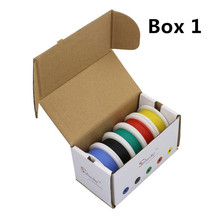 50m 26AWG Flexible Silicone Wire Cable 5 color Mix box 1 box 2 package Electrical Wire Line Copper(China)