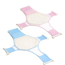 Buy Newborn Non-slip Baby Bath Tub Seat Baby Shower Bed Bathing Infant Security Support Adjustable Baby Bathtub Rings Baby Bath Net for $4.98 in AliExpress store
