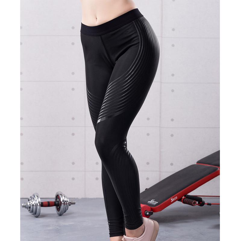Female Women Compression Fitness Tights0093