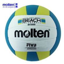 Offical Size 5 Molten Volleyball BV5000 PU Leather Match Volleyball IndoorOutdoor Training Ball Voleibol Ballon Beach Volleyball