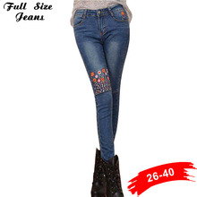 2017 Spring Plus Size Womens Oversized embroidery Jean Miss Jeans Slim Female Push Up Women Skinny Jeans 52 54 6XL XS 4XL(China)