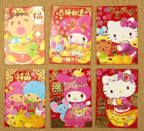 New Year Wedding New House Birthday Red Packet Cartoon Hello Kitty