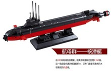 Free shipping educational toy 3d plastic nuclear submarine building model kit assembled blocks children creative gift 1 pc a lot