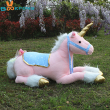 Large Stuffed Animal 85cm Lying Pink Unicorn Plush Toy Doll High Quality Children Birthday Gift
