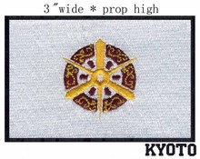 "Kyoto, Japan Flag embroidery 3"" wide shipping /Best selling/capital city /steering wheel patch(China)"
