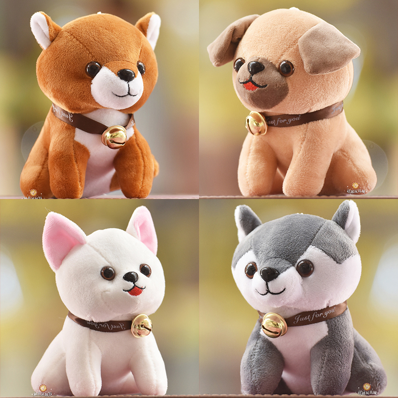 Gift Wholesale 4pcs 15cm Chihuahua Husky Shar Pei Shiba Inu Dog Little  Cupula Plush Doll Wedding Gift Stuffed Toy   Us598