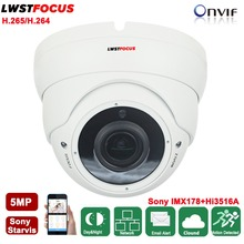 LWSTFOCUS Ultral Low Illumination H.265/264 IP Camera 5MP Outdoor CCTV Board 5MP HI3516A+1/1.8'' SONY IMX178 (2592*1944) ONVIF(China)