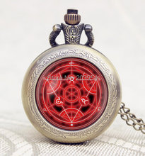 Movie cartoon Full Metal Alchemist Fullmetal Alchemist Transmutation circle pocket watch 12pcs Handmade locket necklace vintage(China)