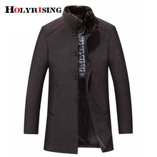 men wool jacket casaco masculino Removable collar winter jacket Male Winter Pea Coat #18162 Holyrising(China)