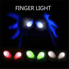 1 Pair Magic toys thumb dancing stage flame light emitting one pair of ultra-bright light finger light  finger sets magic props