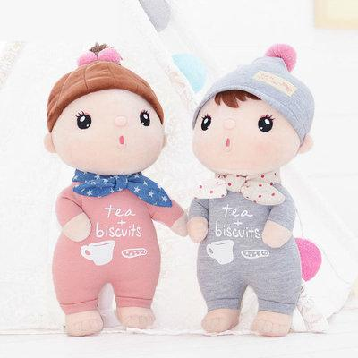 30cm/40cm New Hot sale Cute METOO Series Sugar Bean Jelly beans Doll Baby Soft Plush toys for Children Birthday Gifts<br><br>Aliexpress