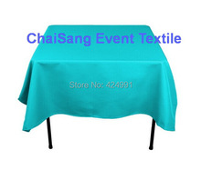 Extra Thicker 150cm Square Turquoise Green Table Cloth,Polyester Plain Table Cloth,Square table cloth For Wedding &Hotel&Banquet
