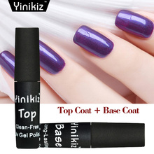 Yinikiz Black Bottle Top Coat Base Coat Matt Matte Top Coat Uv Led Gel Nail Polish Soak-Off Multi-use Nail Art Gelpolish
