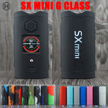 1pc Authentic silicone case for SX MINI G Class VAPE kit for smok tfv12 augvape merlin mini sx mini g class silicone case