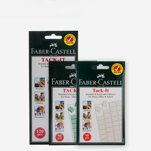 Faber castell Tack It Reusable & Revovable Adhesive Glue 50g/90Pcs 75g/120Pcs Blue/White For Home Office School(China)