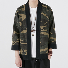 2017 Autumn New Men High Street Fashion Hip Hop Camouflage Jacket Male Casual Kimono Outerwear Coat