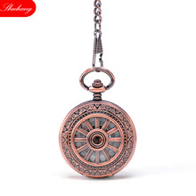 Compass Rose Gold Men Women Gift Pocket Watch With Necklace Key Chain Mechanical Hand Winding Hollow Skeleton Pocket Watch
