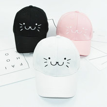 HAPPYTAIL 2017 Girl Cute Kitty Baseball Cap Kids Bone Snapback Summer Cotton Sun Cap Girls Hat Black White Pink(China)