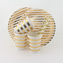 24set Striped Dot Chevron Cocktail Straws Drinking Cups Dinner Dessert Plates Rose Gold/Gold Paper Product for Party Table Decor