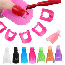 10pcs Nail Art Soak Off Cap Clip Remover + 26pcs Model Spill Proof Protector Tool best price A# dropship 1116(China)