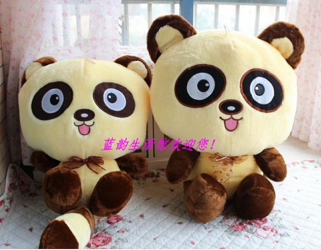 about 35cm lovely raccoon big eyes raccoon plush toy doll , children, girlfriend gift  b4407<br><br>Aliexpress