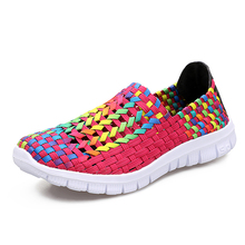 Summer Comfortable Flat Braided Casual Shoes For Woman 2017 New Female Shoes Handmade Mother Breathable Woven Shoes Slip On