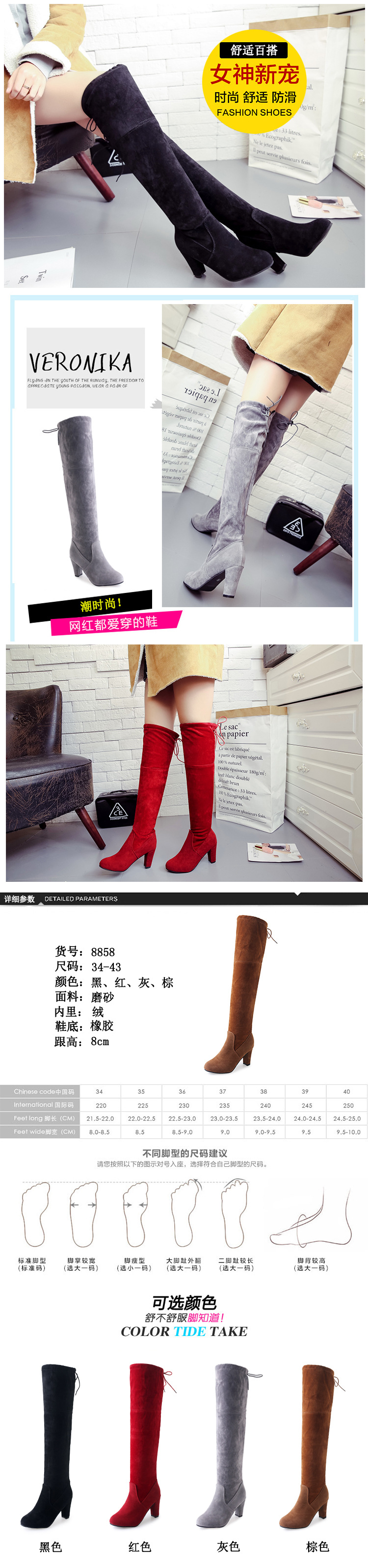Big size European American stars in spring autumn winter wear the same boots with thin knees and thick heel winter boots women 7